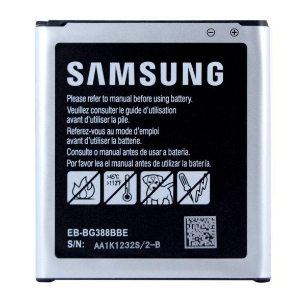 Bateria Samsung Galaxy Xcover 3