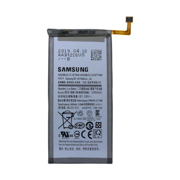 Bateria Samsung Galaxy S10