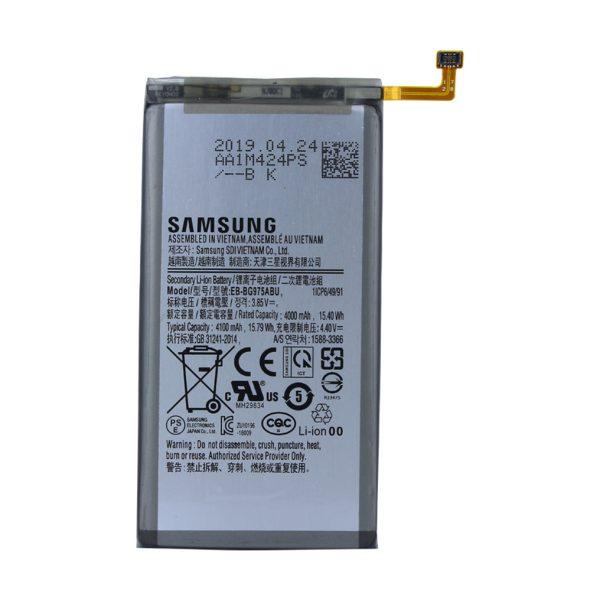 Bateria Samsung Galaxy S10+