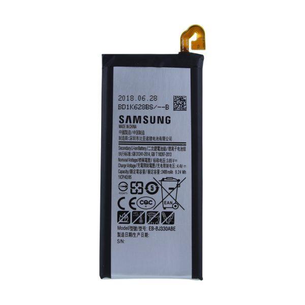Bateria Samsung Galaxy J3