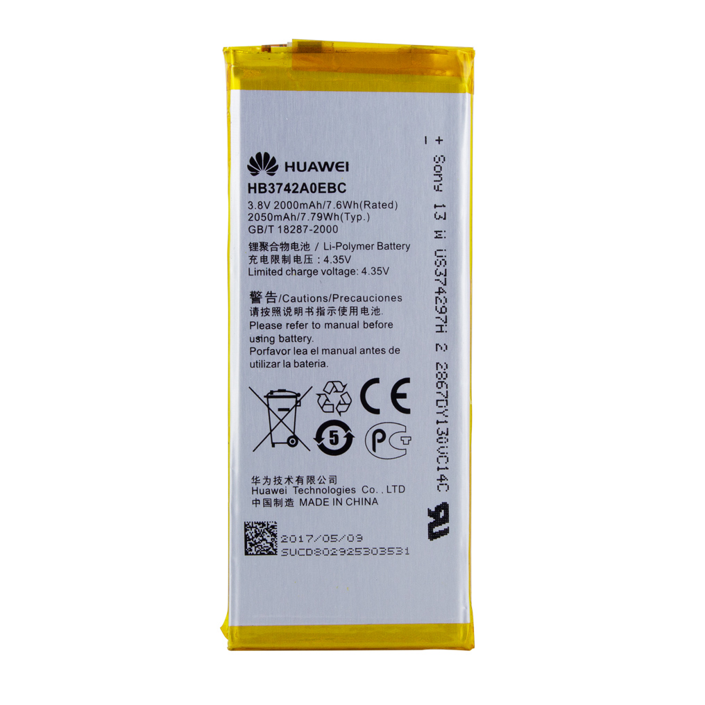 Huawei HB3742A0EBC