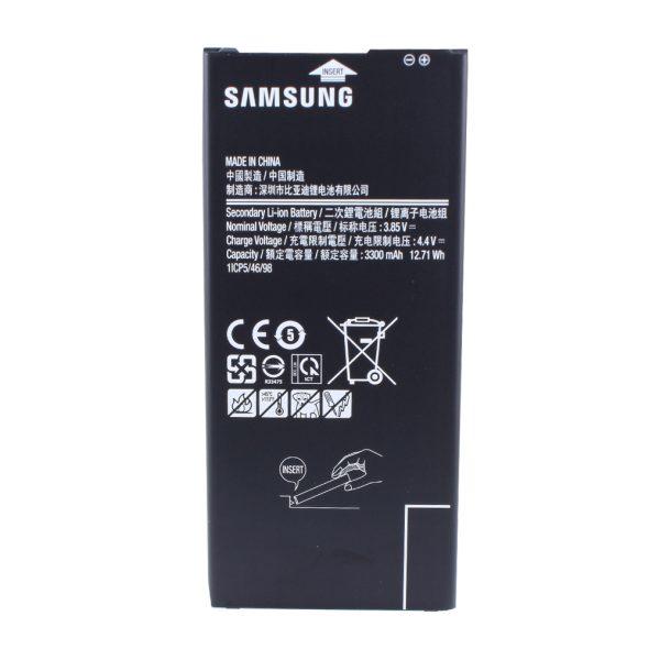 Bateria Samsung Galaxy J4+
